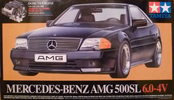 AMG 500SL 製作記_1