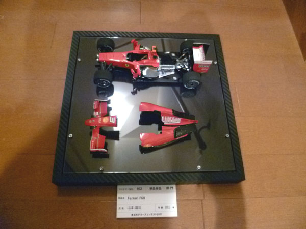 AMG 500SL 製作記_7