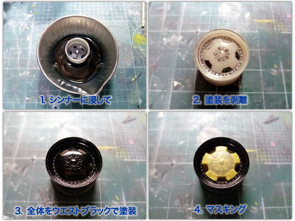 AMG 500SL 製作記_11