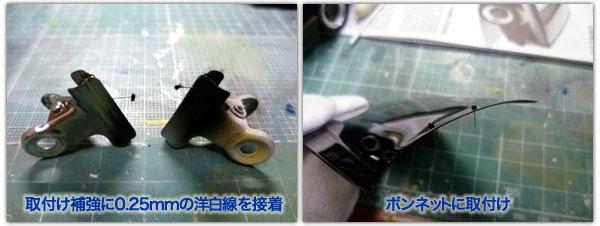 AMG 500SL 製作記_21