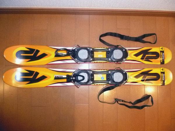 スキーの新アイテム